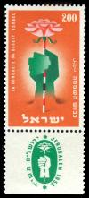Stamp_of_Israel_-_Conquest_of_the_desert.jpg