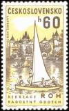 Colnect-441-167-Sailboat-and-Trade-Union-rest-home-Zinkovy.jpg