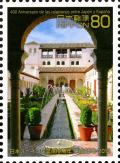 Colnect-3049-175-The-Palace-of-Generalife-Granada-World-Heritage-Site.jpg