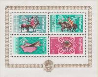 Colnect-887-603-40-years-of-mail-and-transportation-of-Mongolian-Volksunie.jpg