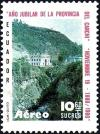 Colnect-4030-535-Border-with-Colombia.jpg