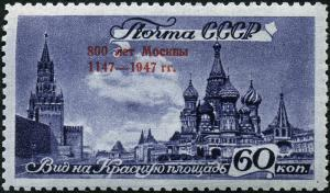Colnect-1069-799-View-of-Red-Square-with-Moscow-jubilee-overprint.jpg
