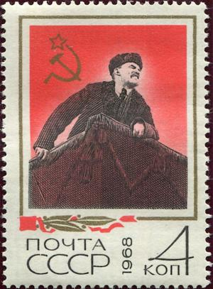 Colnect-4540-728-Lenin-in-Red-Square-by-photo-1918.jpg