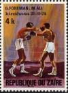Colnect-1105-789-Boxing-match-George-Foreman-contra-Muhammad-Ali.jpg