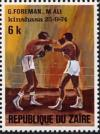 Colnect-1105-790-Boxing-match-George-Foreman-contra-Muhammad-Ali.jpg