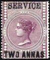 Colnect-1546-946-Queen-Victoria---Overprint--SERVICE-TWO-ANNAS---on-fiscal-st.jpg