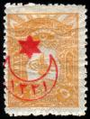 Colnect-417-533-overprint-on-stamps-1905.jpg