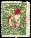 Colnect-417-534-overprint-on-stamps-1905.jpg
