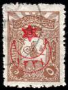 Colnect-417-537-overprint-on-stamps-1905.jpg