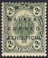 Colnect-4175-356-Rice-Sheaf-overprinted-MALAYA-BORNEO-EXHIBITION.jpg