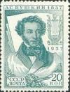 Colnect-963-822-Portrait-of-writer-A-S-Pushkin-1799-1837.jpg