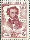 Colnect-963-828-Portrait-of-writer-A-S-Pushkin-1799-1837.jpg