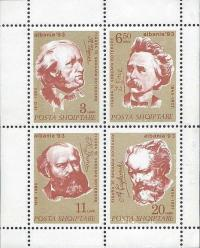 Colnect-1505-105-Wagner-Grieg-Gounod-Tchaikovsky.jpg