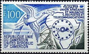 Colnect-2145-195-African-Postal-Union.jpg