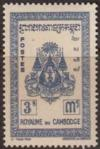 Colnect-836-328-Arms-of-Cambodia.jpg