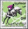 Colnect-1894-742-International-Horse-Show.jpg