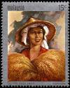 Colnect-982-200-International-Rice-Year.jpg