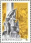 Colnect-1061-741-Labour-heroes-monument-Khabarovsk.jpg