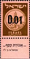 Colnect-2592-163-Provisional-Stamps.jpg