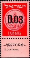 Colnect-2592-165-Provisional-Stamps.jpg