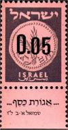 Colnect-2592-167-Provisional-Stamps.jpg