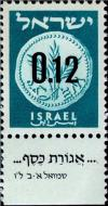 Colnect-2592-191-Provisional-Stamps.jpg