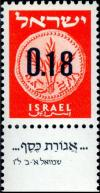 Colnect-2592-193-Provisional-Stamps.jpg