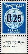 Colnect-2592-195-Provisional-Stamps.jpg