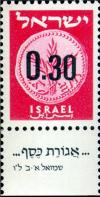 Colnect-2592-197-Provisional-Stamps.jpg