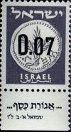 Colnect-2592-201-Provisional-Stamps.jpg