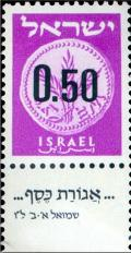Colnect-2592-199-Provisional-Stamps.jpg