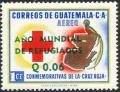 Colnect-2677-523-Red-cross-map-and-quetzal.jpg