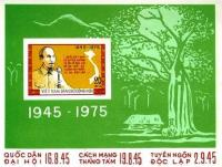 Colnect-1631-283-Ho-Chi-Minh-proclaiming-Independence-1945.jpg