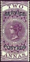 Colnect-1546-947-Queen-Victoria---Overprint--SERVICE-POSTAGE---on-fiscal.jpg
