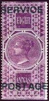 Colnect-1546-949-Queen-Victoria---Overprint--SERVICE-POSTAGE---on-fiscal.jpg