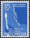 Colnect-2216-437-10-years-of-Universal-Declaration-of-Human-Rights.jpg