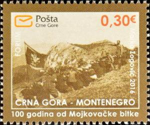 Colnect-3956-682-The-100th-Anniversary-of-the-Mojkova%C4%8Dke-Battle.jpg