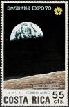 Colnect-3641-699-Earth-seen-from-moon.jpg