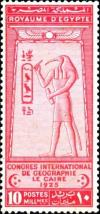 Colnect-1281-896-Thoth-carving-name-of-King-Fuad.jpg