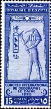 Colnect-1281-897-Thoth-carving-name-of-King-Fuad.jpg