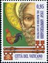 Colnect-4149-851-1950th-anniversary-of-the-Martyrdom-of-St-Peter.jpg