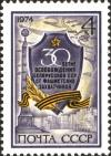 Colnect-6325-765-30th-Anniversary-of-Liberation-of-Belorussia.jpg