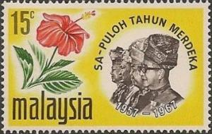 Colnect-555-831-10th-Anniversary-of-Independence-of-Malaya.jpg
