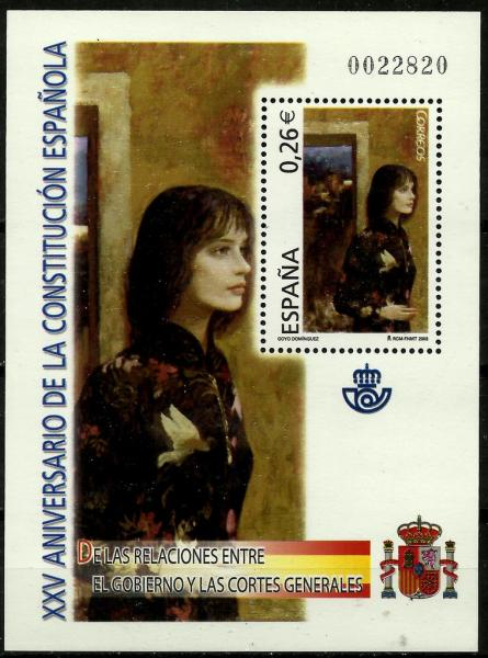 Colnect-2130-146-25th-Anniversary-of-the-Spanish-Constitution.jpg
