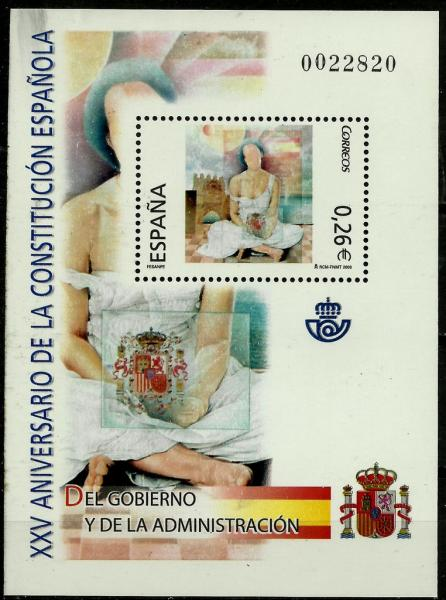 Colnect-2130-145-25th-Anniversary-of-the-Spanish-Constitution.jpg