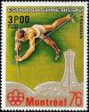 Colnect-1172-109-XII-Summer-Olympics---Montreal-76.jpg