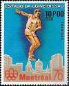 Colnect-1172-113-XII-Summer-Olympics---Montreal-76.jpg