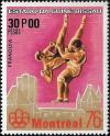 Colnect-1172-115-XII-Summer-Olympics---Montreal-76.jpg