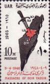 Colnect-1311-910-Dagger-in-Map-of-Palestine.jpg