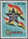 Colnect-1542-759-Star-and-3-Ghana-flags.jpg